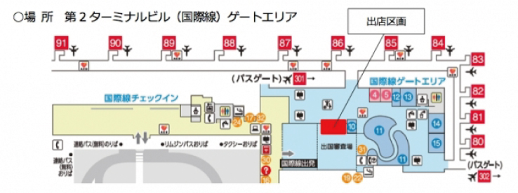 京都祇園本店